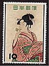89pxphilatelic_week_in_1955_of_japa