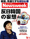 News184773_pho01