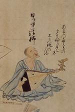 Biwahoshi
