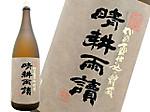 Seikoudoku01_2