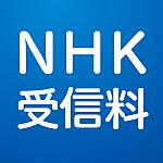 Bnr_nhk006