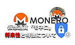 Monerocurrencycoincheck