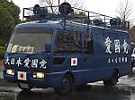 Dainihonaikokutou011