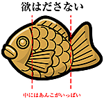 Atamatoshi_2