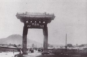 Yeongeunmun_gate