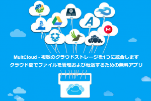 Multicloud_11
