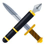Pen_sword_mark2
